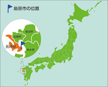 島原市の位置図