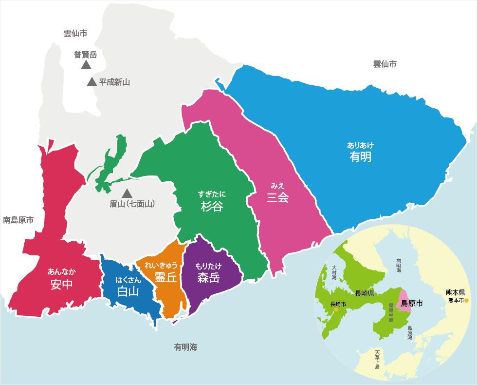 移住者にもわかる島原市エリアマップ