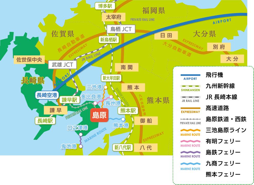 島原市へのアクセス方法地図